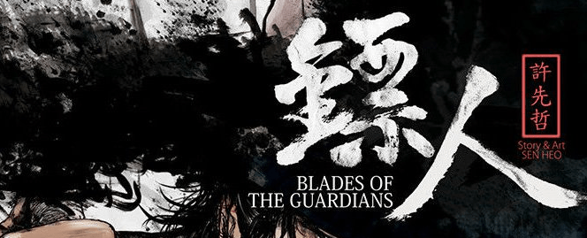 Blades Of The Guardians [07]!